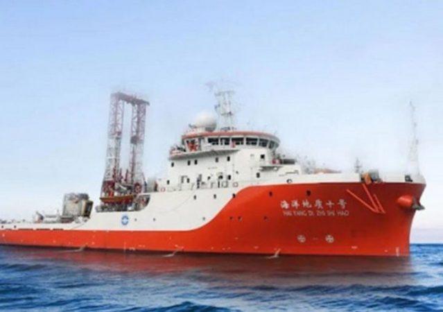 Kapal Survei China.